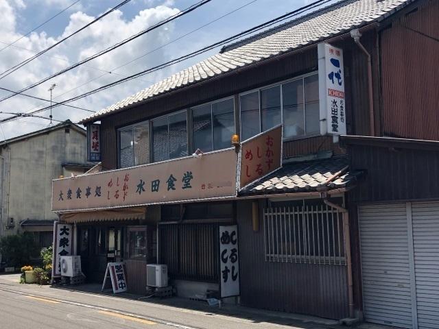 1水田食堂.jpg