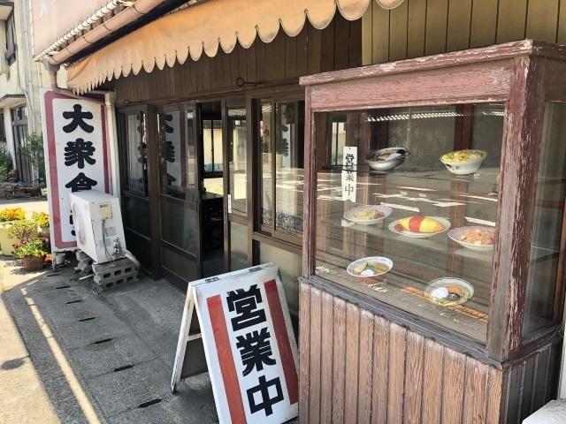2水田食堂2.jpg
