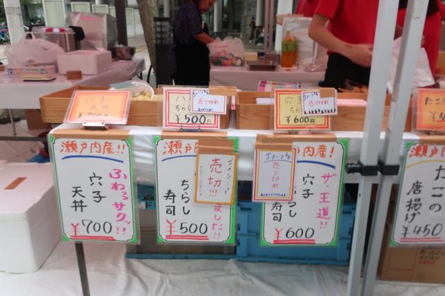 15百とら売切.JPG