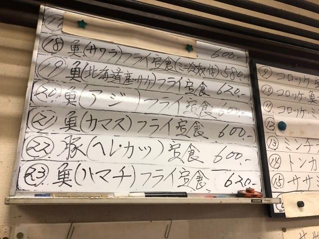 2宝食堂メニュー.jpg