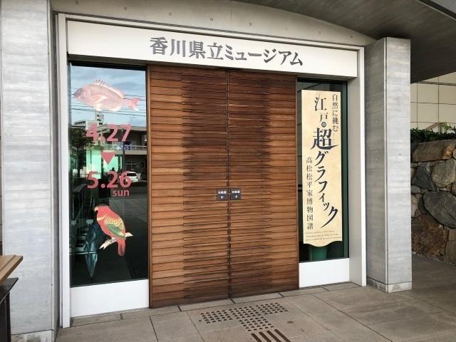 3入り口.jpg