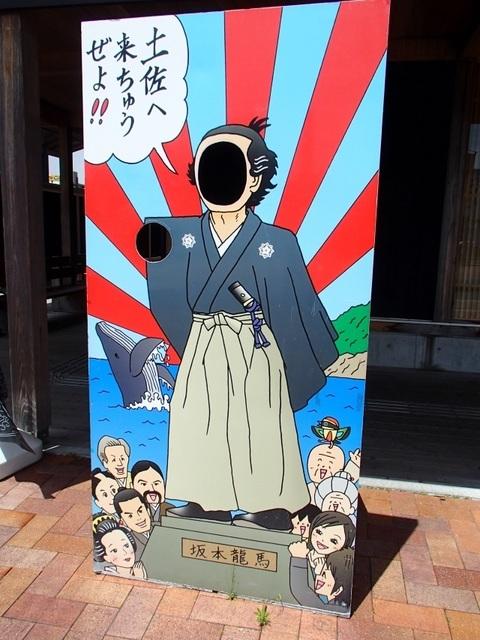 3坂本龍馬.jpg