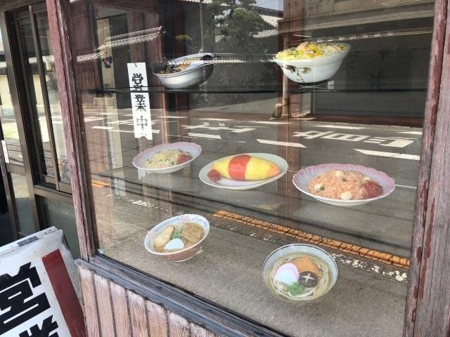 3水田食堂サンプル.jpg
