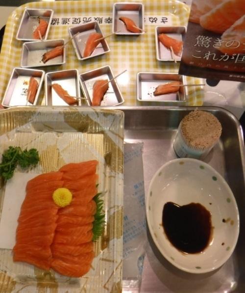 4.試食画像.JPG