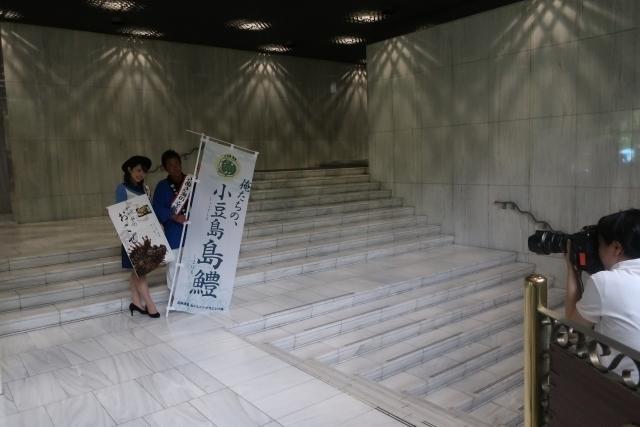 4東京新聞.JPG
