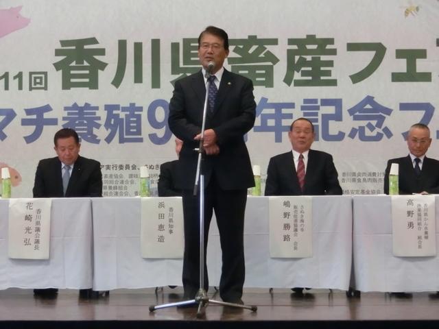 4藤井東かがわ市長祝辞.JPG