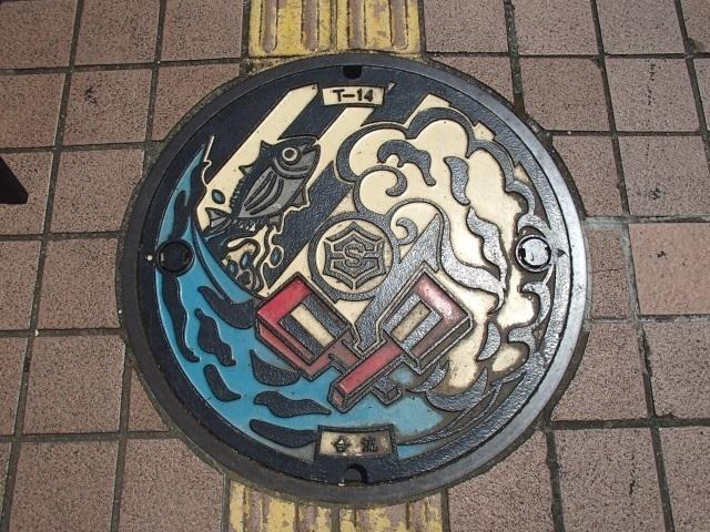 4高知市マンホール.jpg