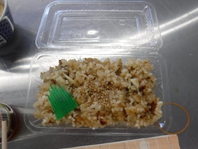6ハモ飯.JPG