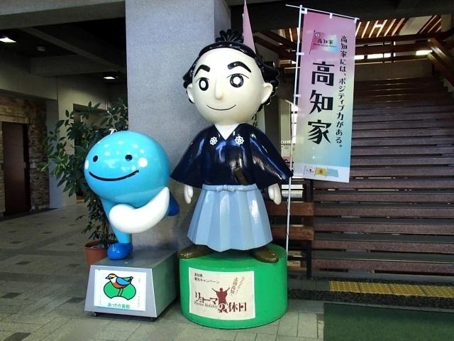 9高知県庁玄関.jpg