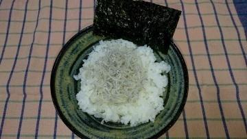 ③チリメンご飯.jpg