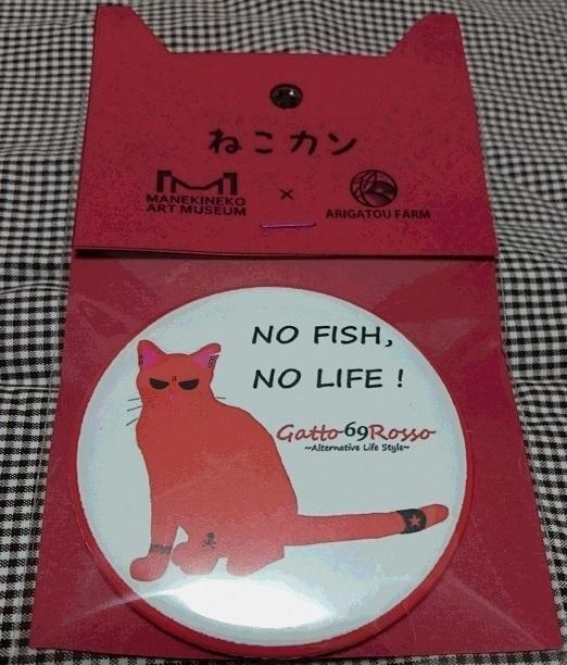 ⑭猫缶.jpg