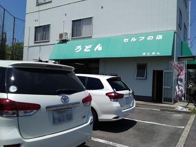 ぽんぽん.jpg