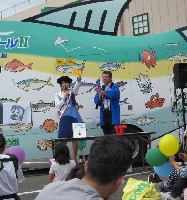 アピタ東海荒尾.JPG