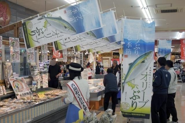 オリーブぶりPR(西田鮮魚店).JPG