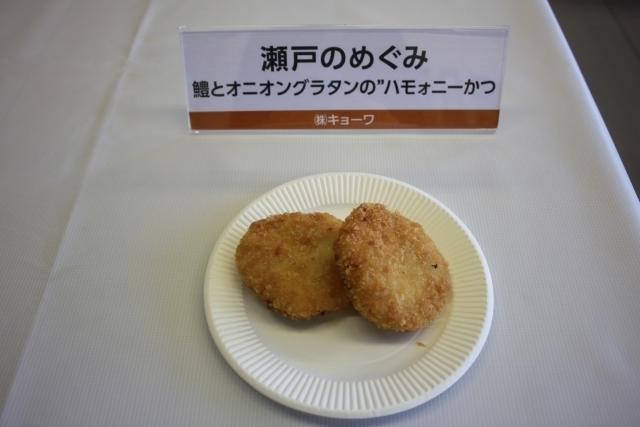キョーワ ハモォニーかつ.JPG