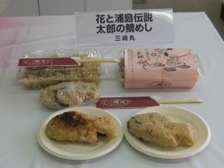 太郎の鯛飯.JPG