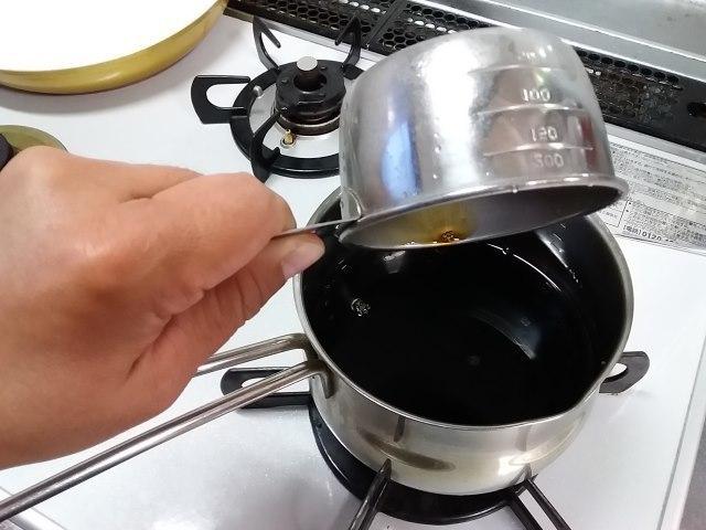 醬油in.jpg