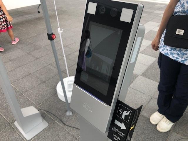 2入口体温測定器.jpg