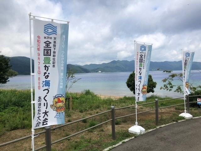 7田沢湖の湖畔.jpg