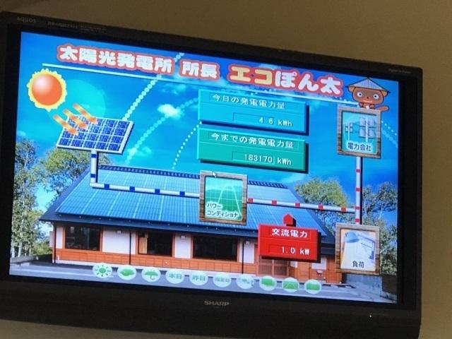 8エコぽん太のエコ.jpg