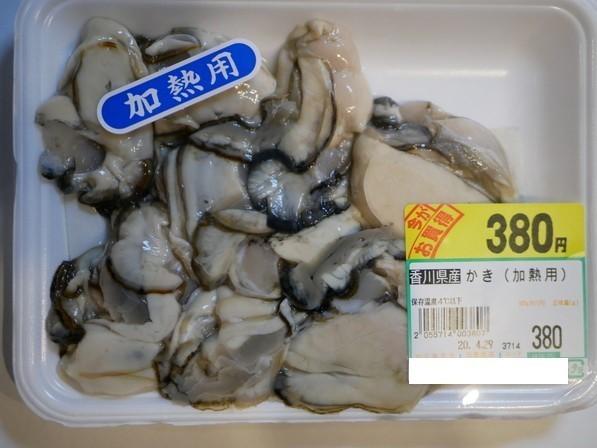 牡蠣 ソテー